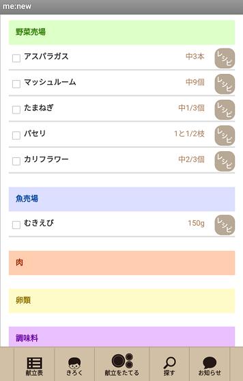 1222mika-san2