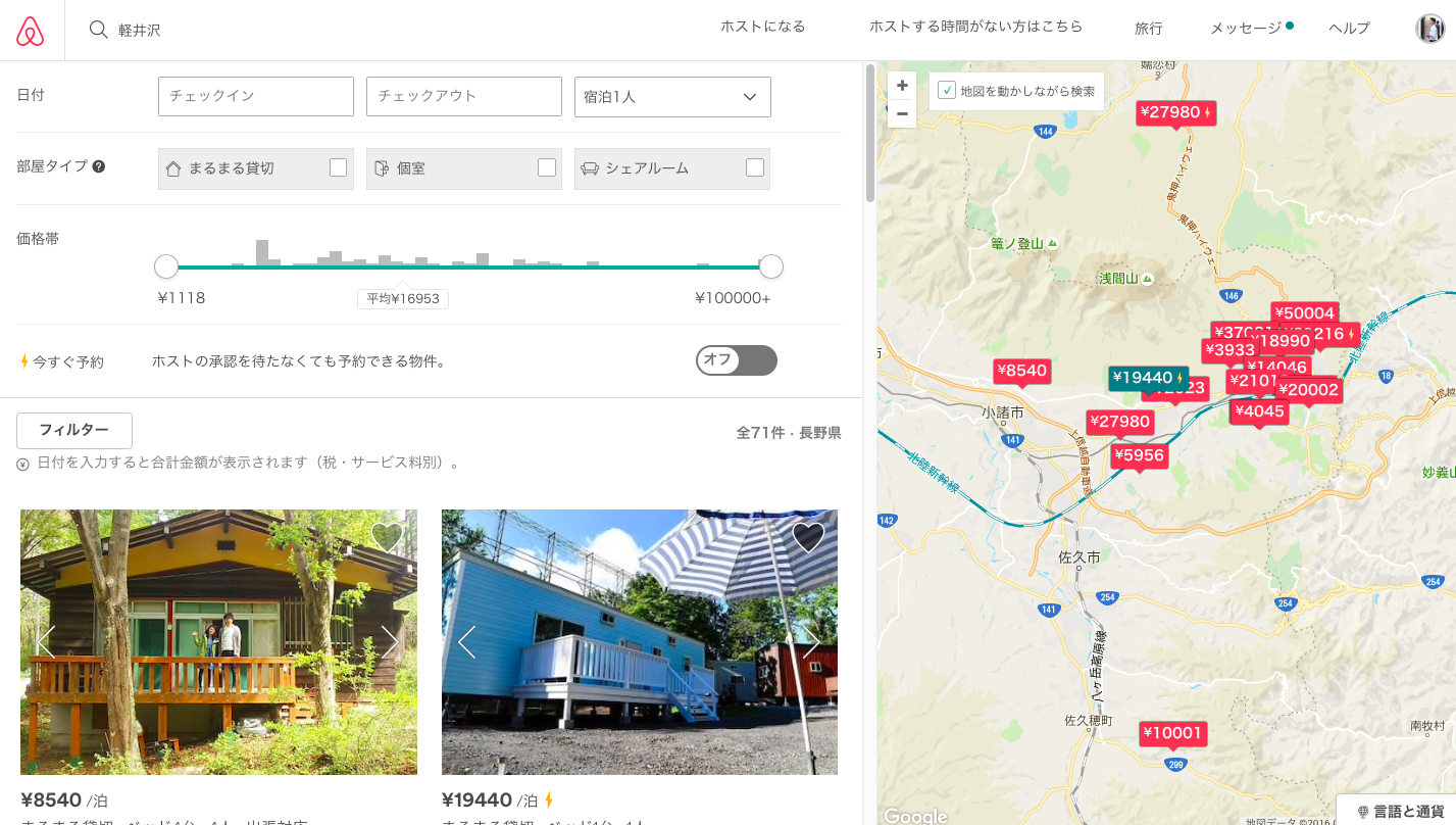 Airbnb_02