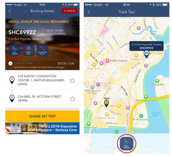 30_シンガポールTaxiアプリ