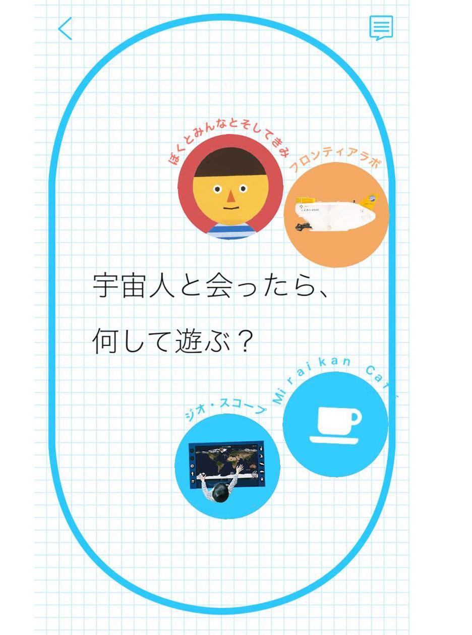 0915_misa2